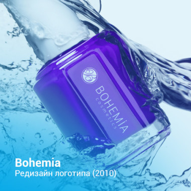 bohemia-logo-2010-thumb