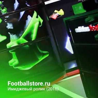 footballstore-trailer-image-2016-thumb