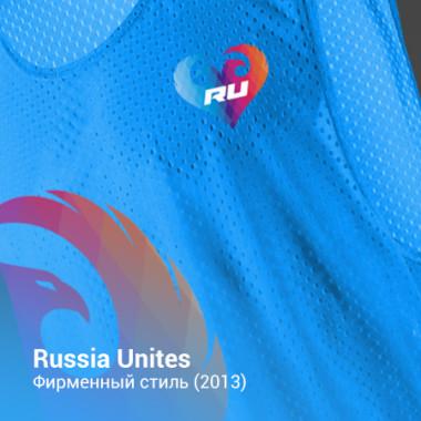 russia-unites-style-2013-thumb