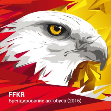 ffkr-bus-branding-2016-thumb