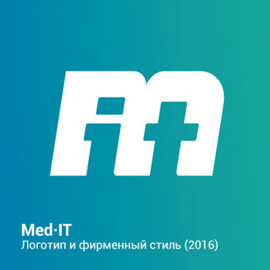 med-it-style-2016-thumb